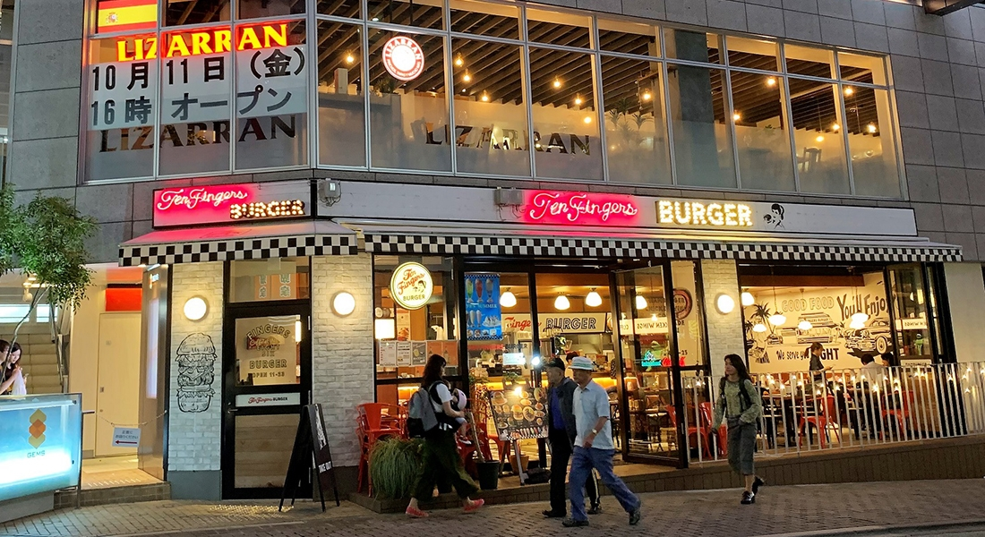 La franquicia Lizarran inaugura su cuarto restaurante en Japón